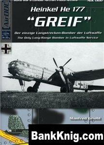 Книга Heinkel He 177 Greif jpeg