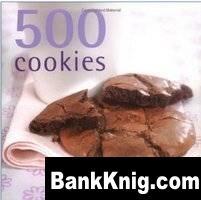 Книга Philippa Vanstone - 500 cookies jpg 8,44Мб