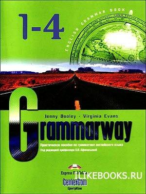 Книга Дули Дж., Эванс В. - Grammarway 1-4: Практическое пособие по грамматике английского языка