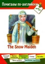 Книга The Snow Maiden