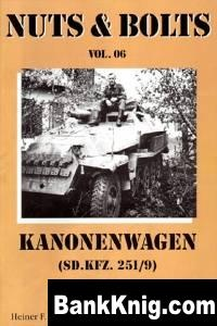 Книга Kanonewagen Sd.Kfz. 251/9 [Nuts & Bolts 006]