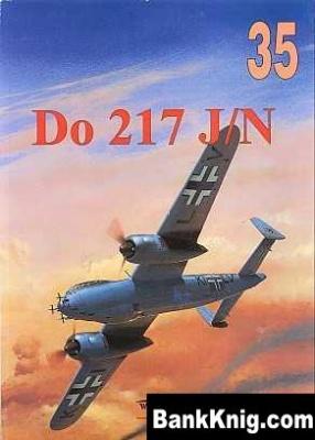 Книга Dornier Do 217 J-N