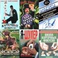 Карточные фокусы - 6 книг
