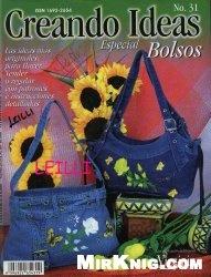 Журнал Creando Ideas №31. Bolsos