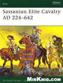 Книга Osprey Elite №110. Sassasinian Elite Cavalry AD 246-642