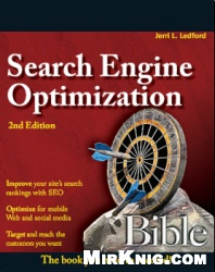 Search Engine Optimization Bible 2nd edition