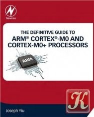Книга Книга The Definitive Guide to ARM Cortex-M0 and Cortex-M0+ Processors