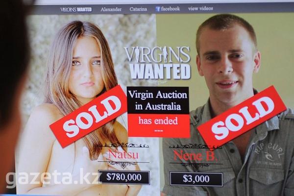 Девственность на продажу: девушки и цены