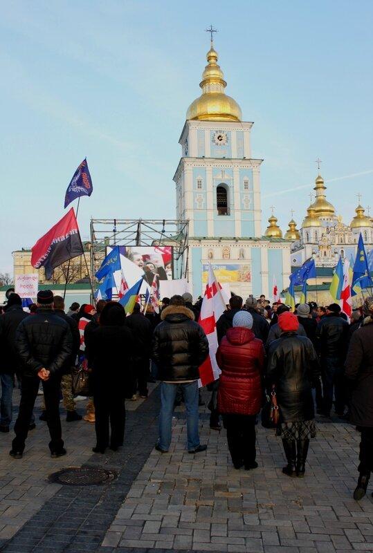 Телемост Украина-Грузия
