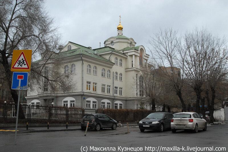 Лужковская православная гимназия