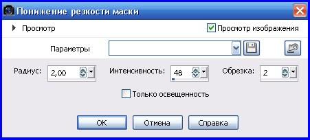 2014-12-30_003336.jpg