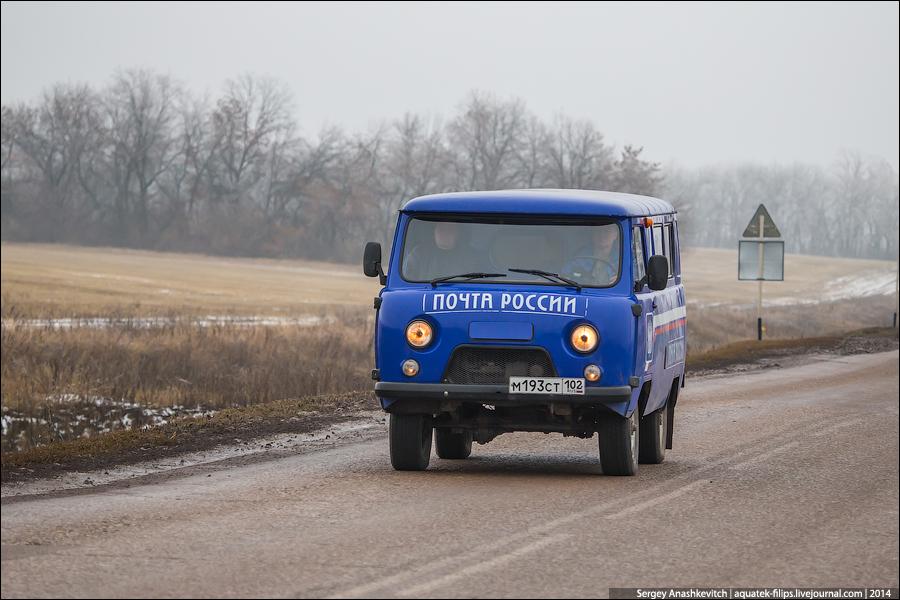 Автопробег с Datsun, день 4