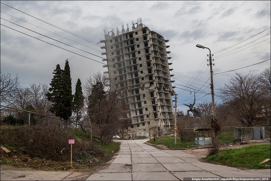 Взрыв 16-этажки в Севастополе