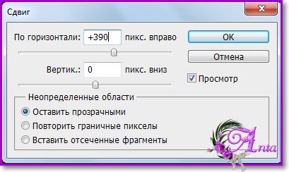 Image 13.png