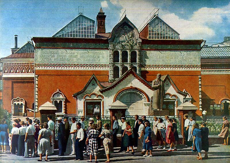 9076 Третьяковская галерея в Лаврушинском переулке 1958.jpg