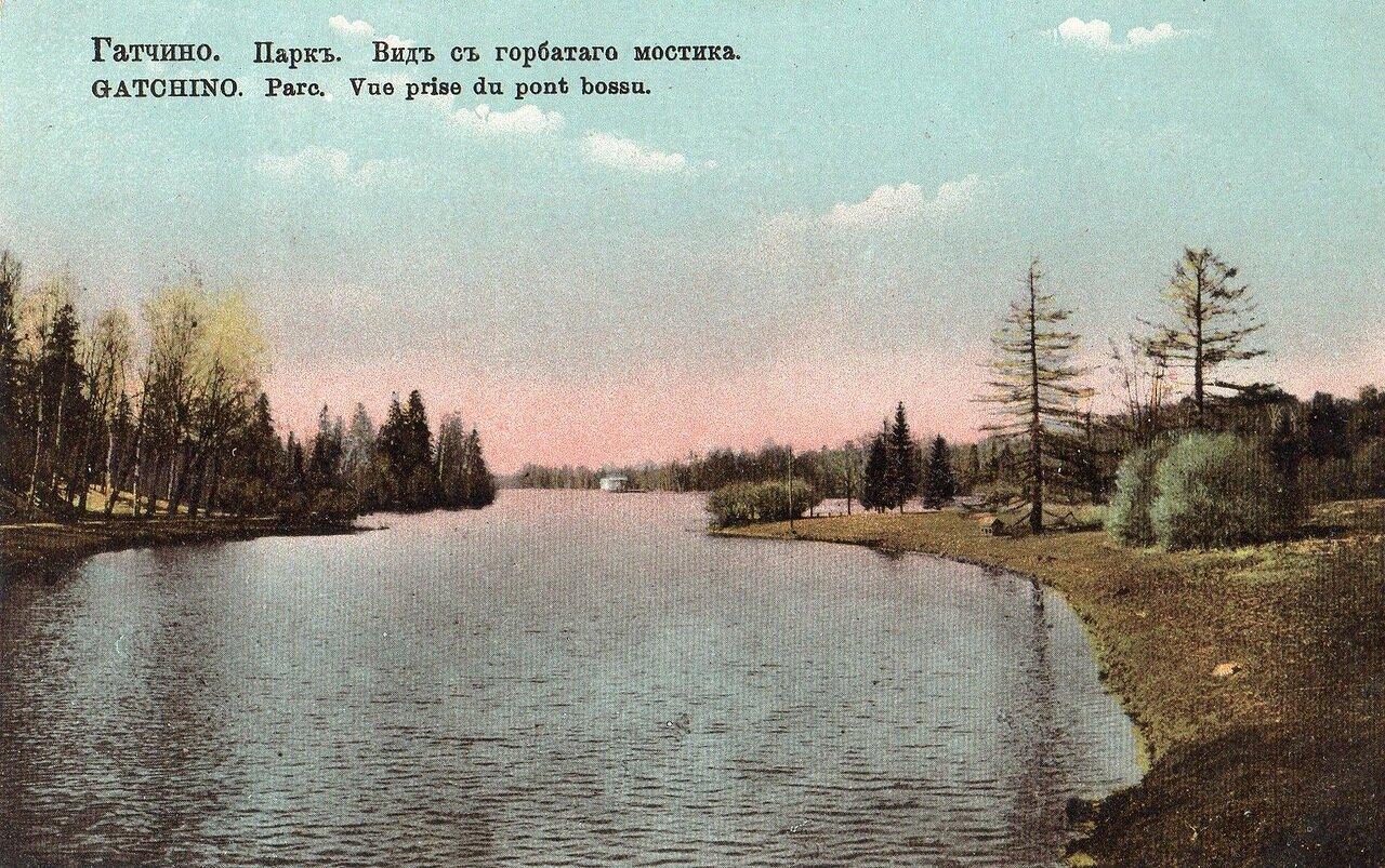 Парк. Вид с горбатого мостика