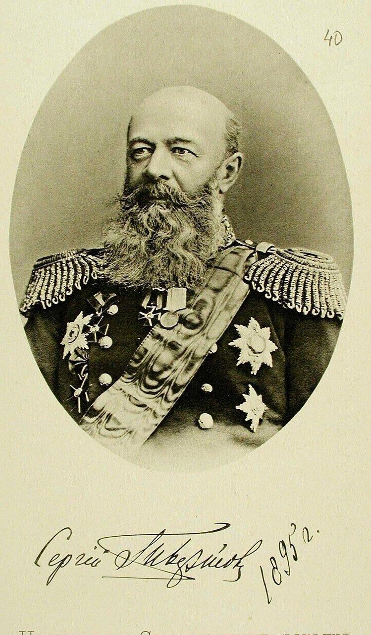 40.  Начальник соединенных эскадр в Чифу вице-адмирал Сергей Петрович Тыртов. 1895
