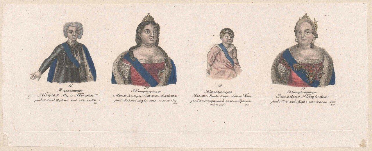 15. Петр II, Анна Иоанновна, Иван VI, Елизавета Петровна