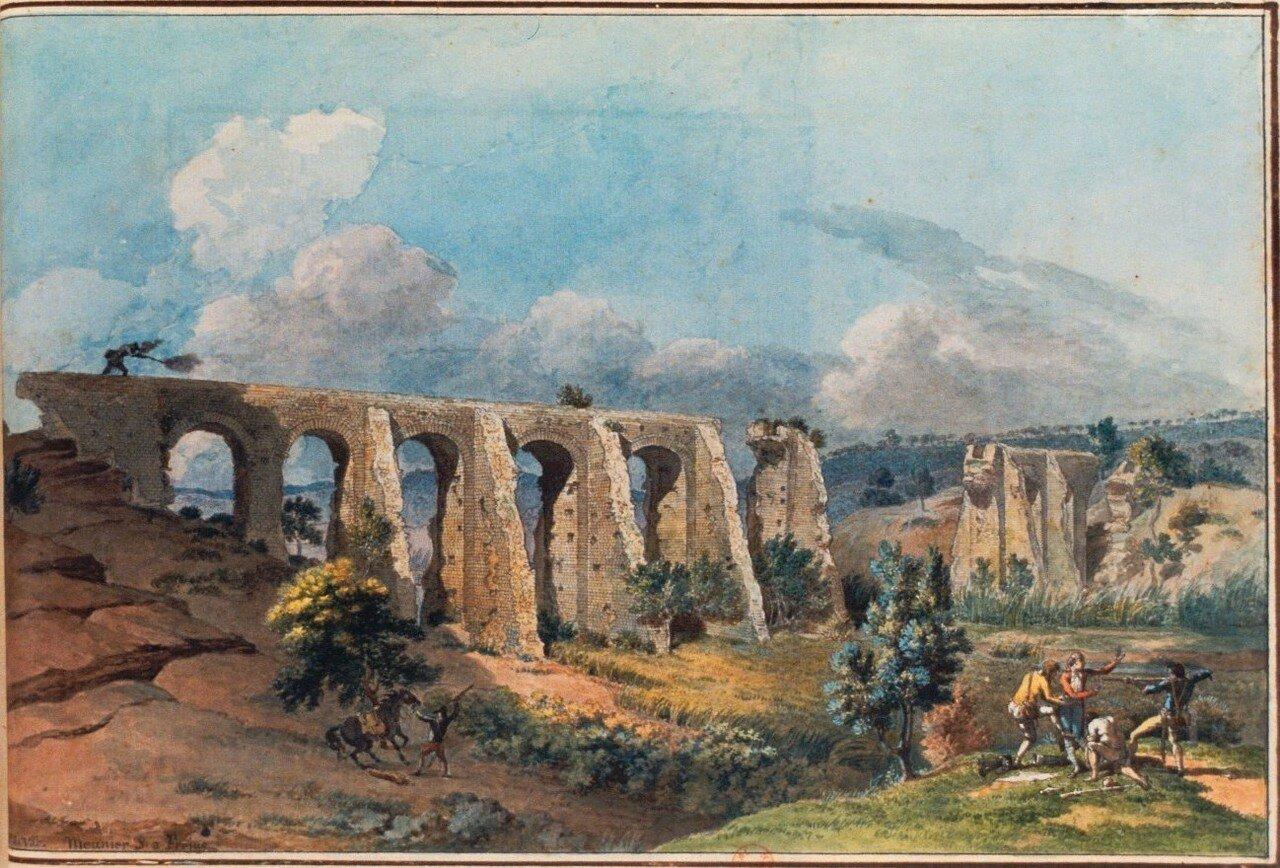 Акведук. 1798