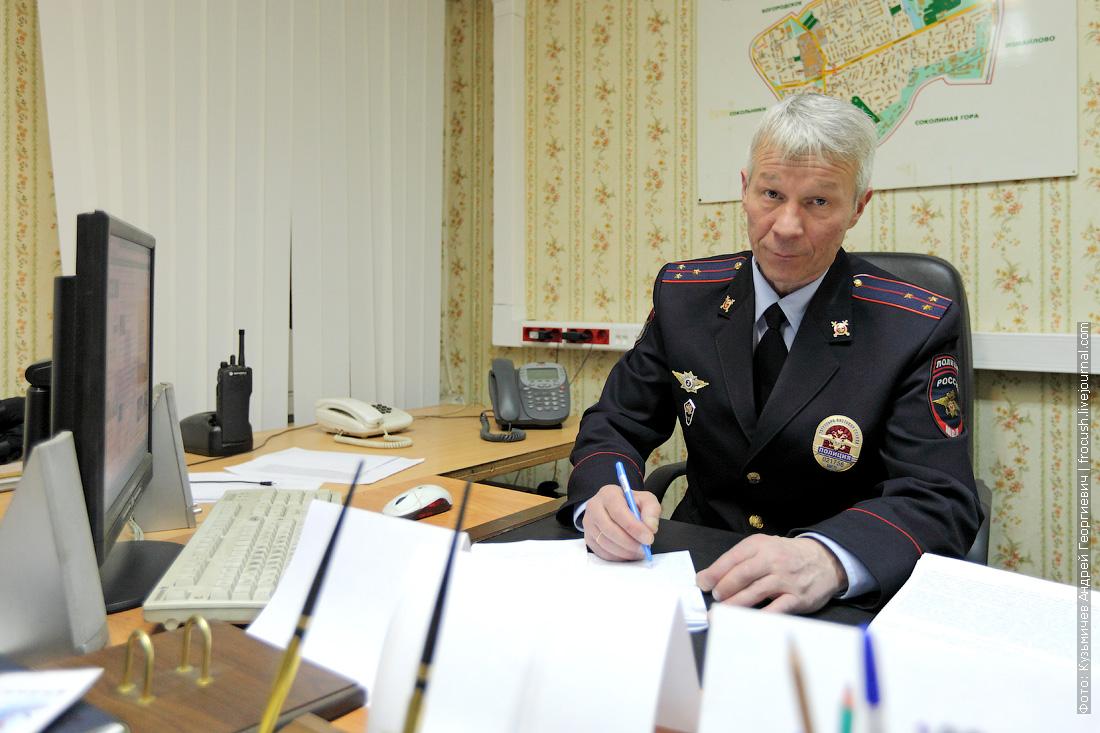 Командир роты патрульно-постовой службы Санников Михаил Дмитриевич