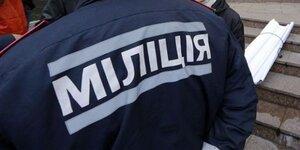 В Киеве нашли труп гражданки Молдовы Анны Енаки