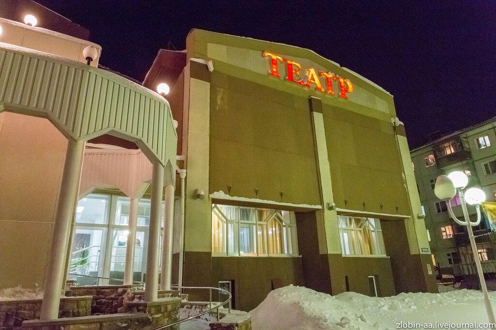 Нижневартовский драматический театр