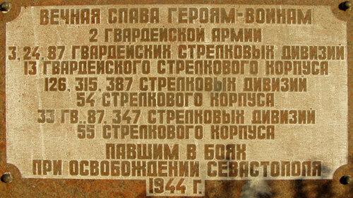 Памятник3.jpg