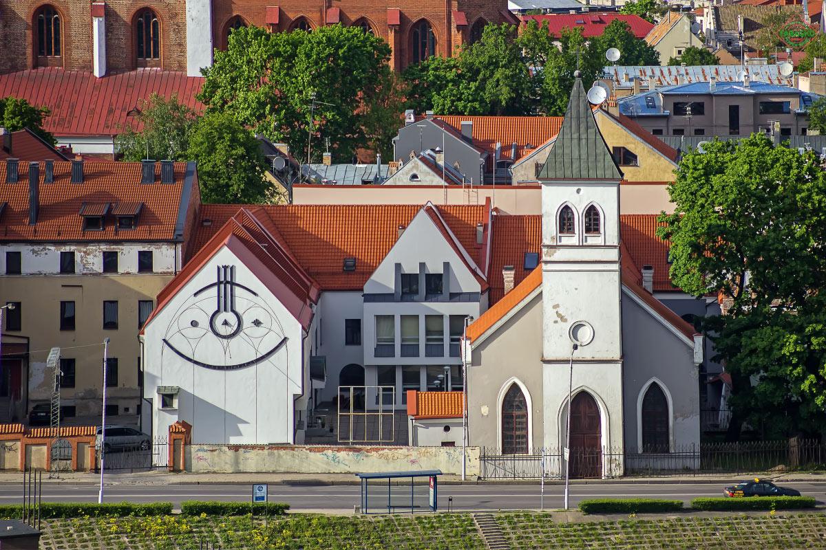 Каунасский университет и немецкая кирха