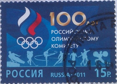 2011 100лет рос олимп комитету 15