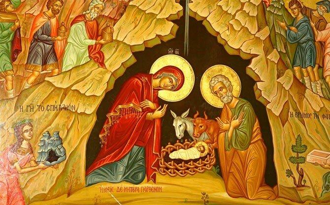икона Рождество Христово.jpeg