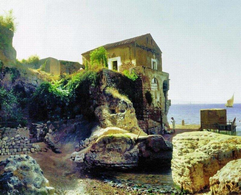 На острове Капри. Рыбацкий домик. 1859.jpg