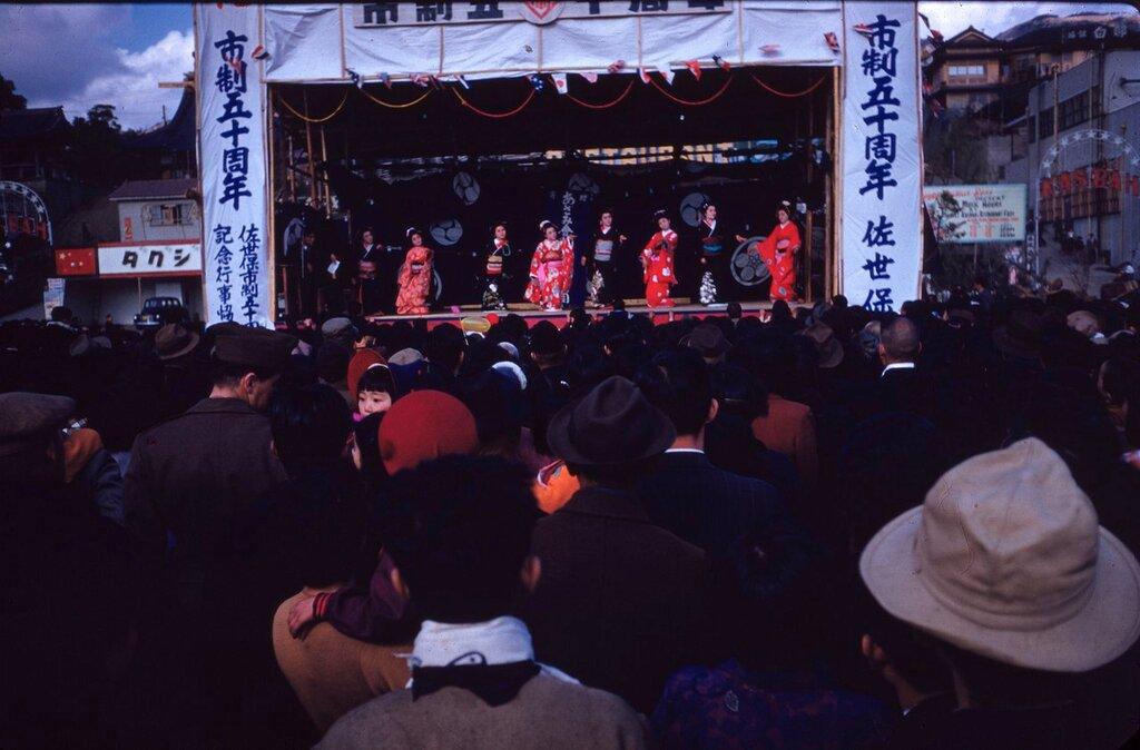 Show in Sasebo
