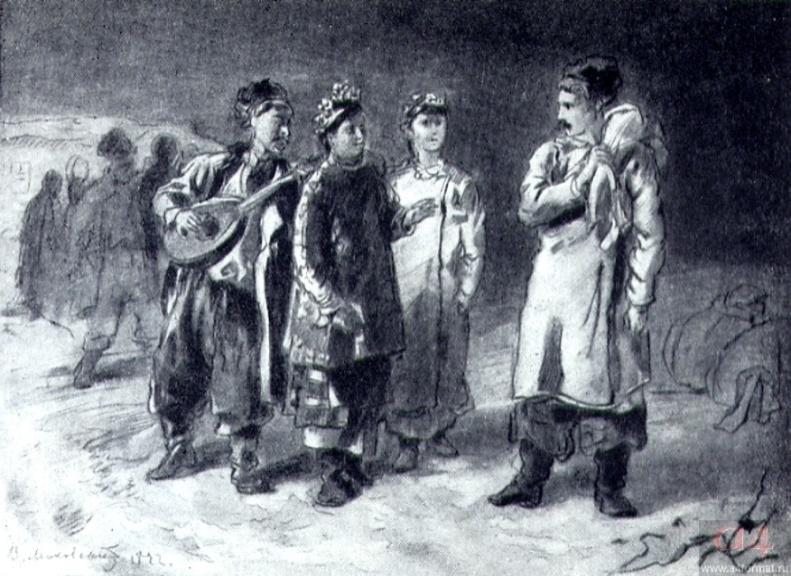 Николай Васильевич Гоголь - Ночь перед Рождеством - Автор неизвестен