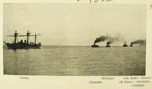 Возвращение судов соединенной эскадры после учений