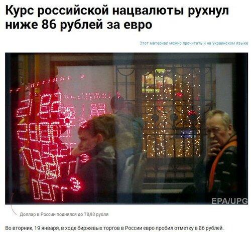 Российская делегация не сможет участвовать в заседаниях ПАСЕ на протяжении 2016 года, - Президент ассамблеи Брассер - Цензор.НЕТ 1367