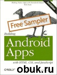 Книга Jonathan Stark, Brian Jepson - Building Android Apps with HTML, CSS, and JavaScript (2nd Edition)