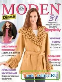 Журнал Diana Moden № 10 2012.
