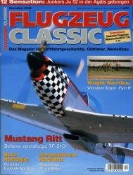 Журнал Flugzeug Classic №12, 2003