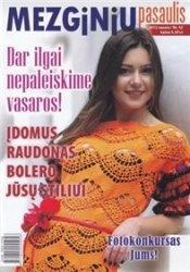 Журнал Mezginiu pasaulis №42 2012