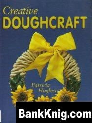Книга Creative Doughcrafts