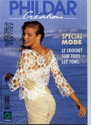 Журнал Журнал Phildar №739