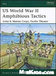 Книга Osprey Elite series 117 - US World War II Amphibious Tactics