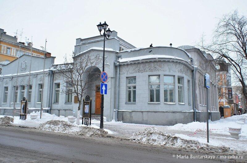 Зима пожаловала, Саратов, 14 января 2015 года