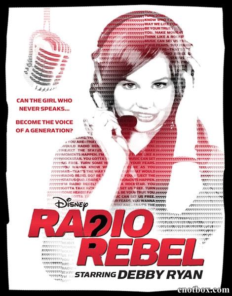 Бунтарка / Radio Rebel (2012/WEB-DL/HDTVRip)