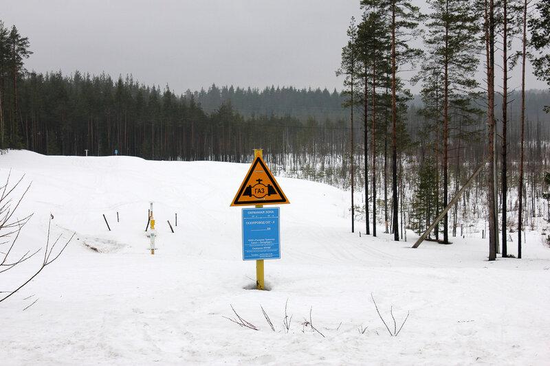 Газопровод перегоне Орехово - Васкелово