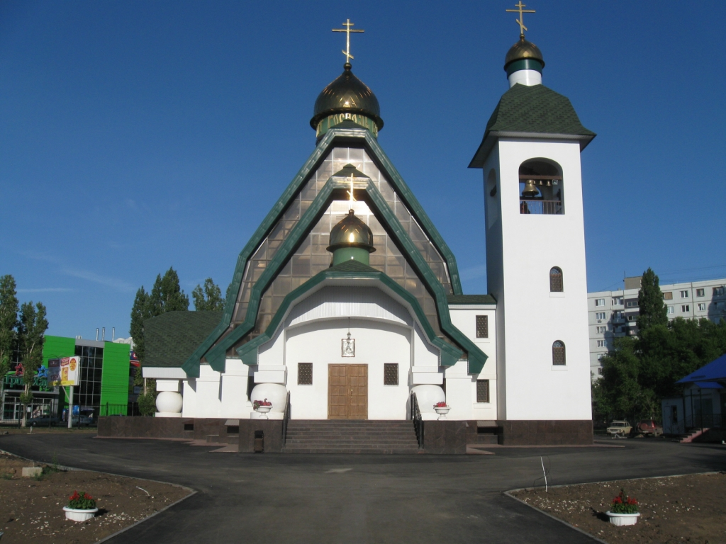 Церковь Рождества Христова Балаково (12).JPG