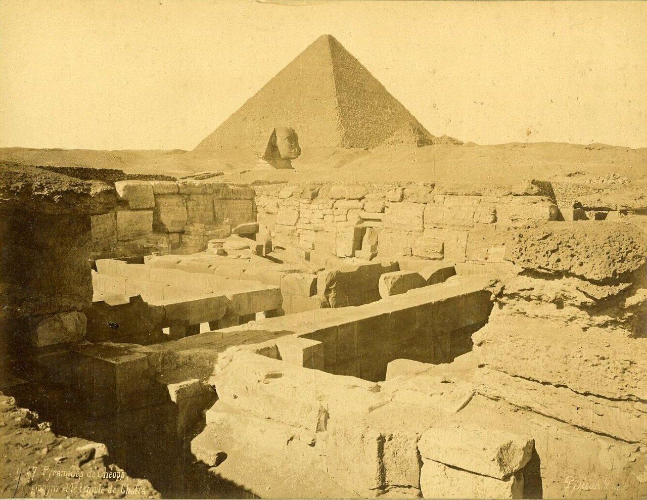 Гиза. Пирамида Хеопса и Сфинкс 1880-е