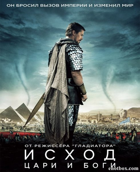 Исход: Цари и боги / Exodus: Gods and Kings (2014/BDRip/HDRip)