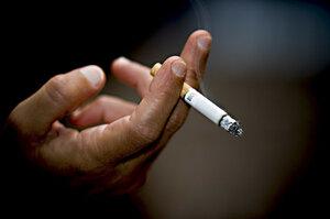 Ученые нашли способ бросить курить