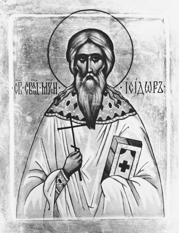 Священномученик Исидор, в Юрьеве пострадавший. Иконописец монахиня Иулиания (Соколова). 1962 - 1973 годы.
